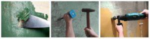 снять старую краску стен