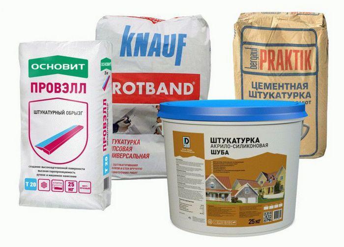 Для обработки газобетонных плит подходит несколько типов штукатурных смесей