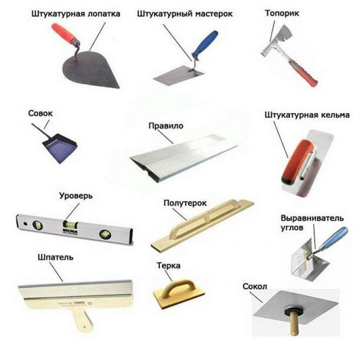 От выбора инструментов для укладки штукатурки зависит качество выполнения отделочных работ