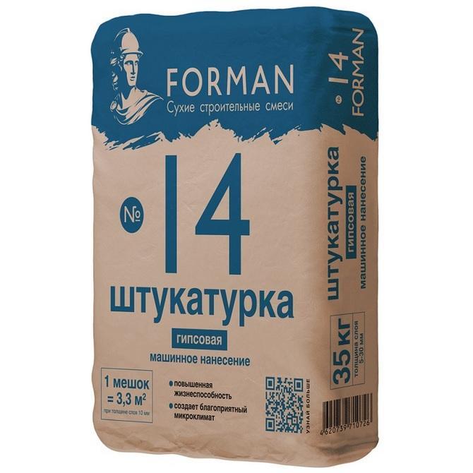 Средний расход смеси 8-10 кг на кв.м