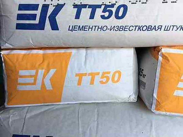 ЕК ТТ 50