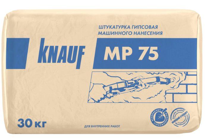 Гипсовая штукатурка для машинного нанесения Knauf MP-75