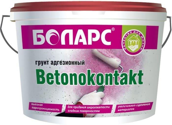 Грунт Бетоноконтакт