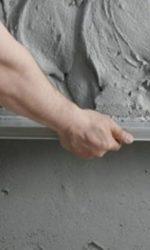 Выравнивание штукатурки на стене