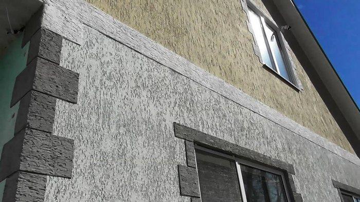 Декоративный эффект достигается способами обработки слоя, либо за счёт вида наполнителя