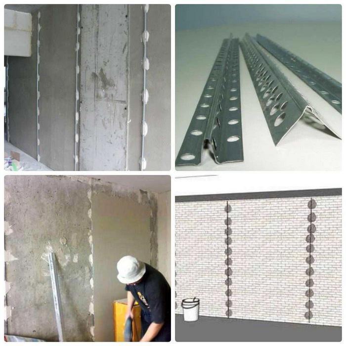 Самым эффективным средством для придания ровности стенам являются маяки для штукатурки