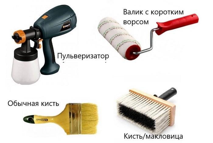 Прежде чем начинать непосредственно грунтовать, необходимо правильно подобрать инструмент