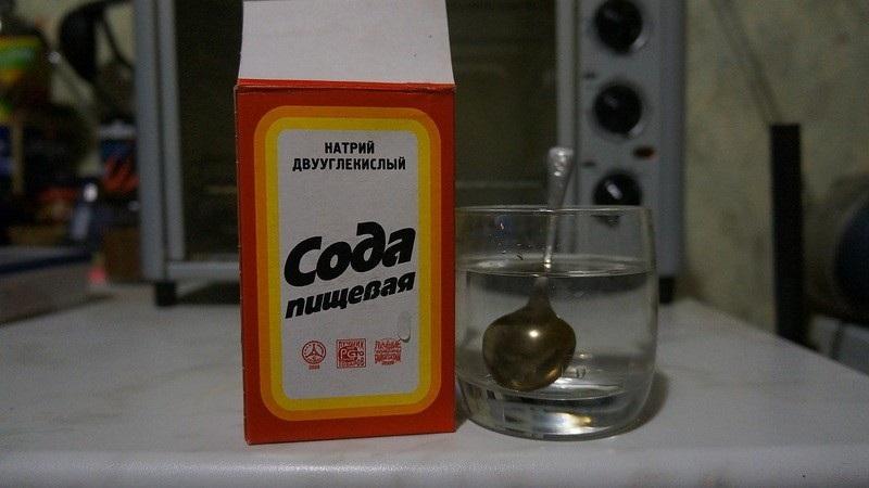 0,5% раствор пищевой соды