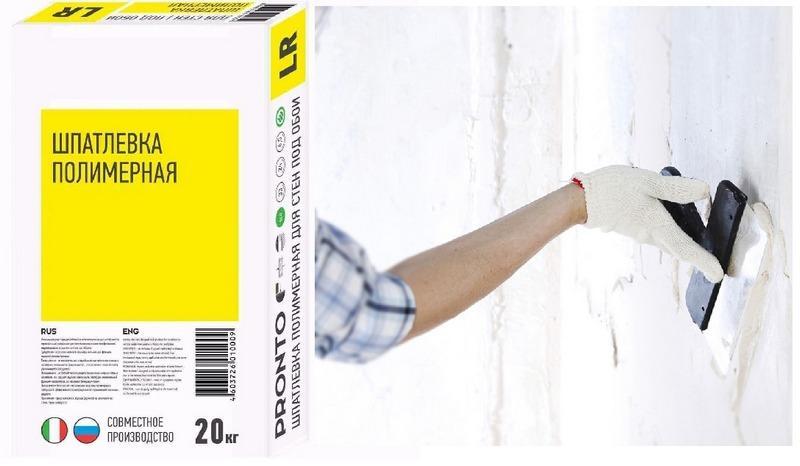 Для внешних отделочных работ часто используют полимерные шпатлевки