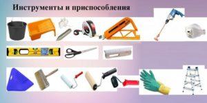Инструменты для шпаклевки оконных откосов