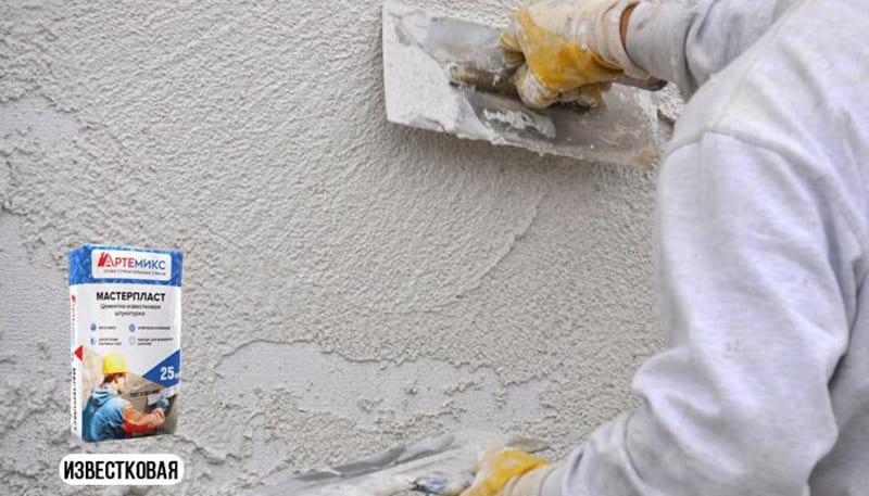 Известковые растворы с включением цемента допустимо наносить на поверхности с уличной стороны