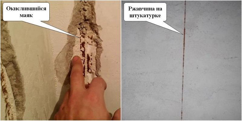 Окисление металла может вызвать пятна ржавчины на штукатурке