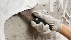 Производят зачистку старого покрытия