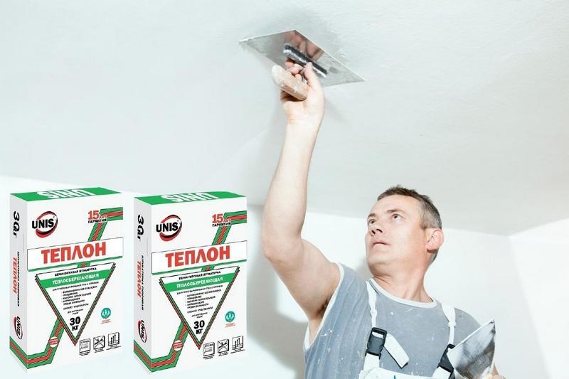 Штукатурку Теплон можно применять для отделки потолка