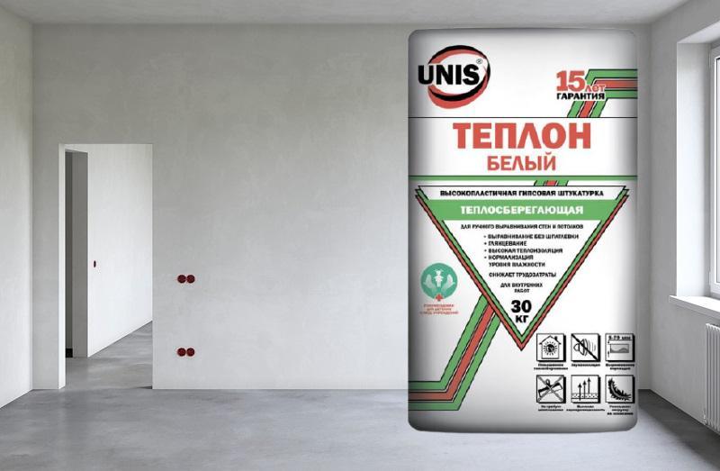 Теплон - это экологически безопасный материал, поэтому его можно использовать в отделке детской комнаты