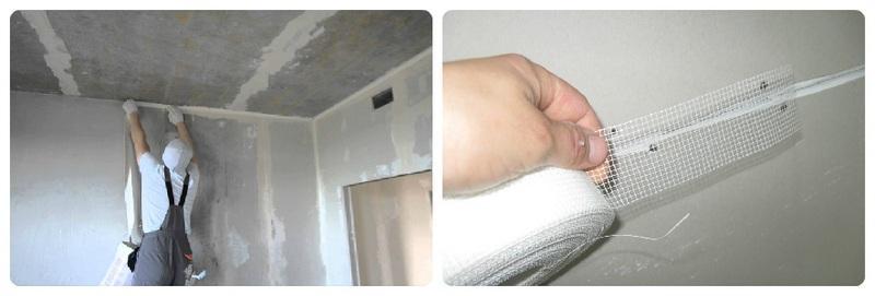 Трещины на потолке устраняют с помощью армированного скотча