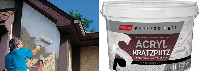 Акриловая штукатурка для отделки фасада позволяет получить прочное и долговечное покрытие