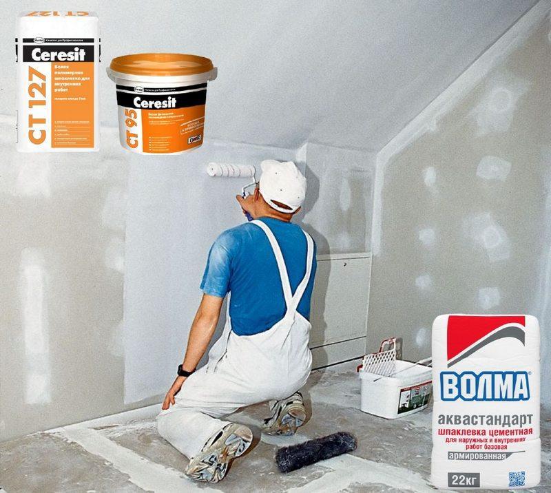 Для шпаклевки помещений с повышенным уровнем влажности, лучше отдать предпочтение полимерным или цементным составам.