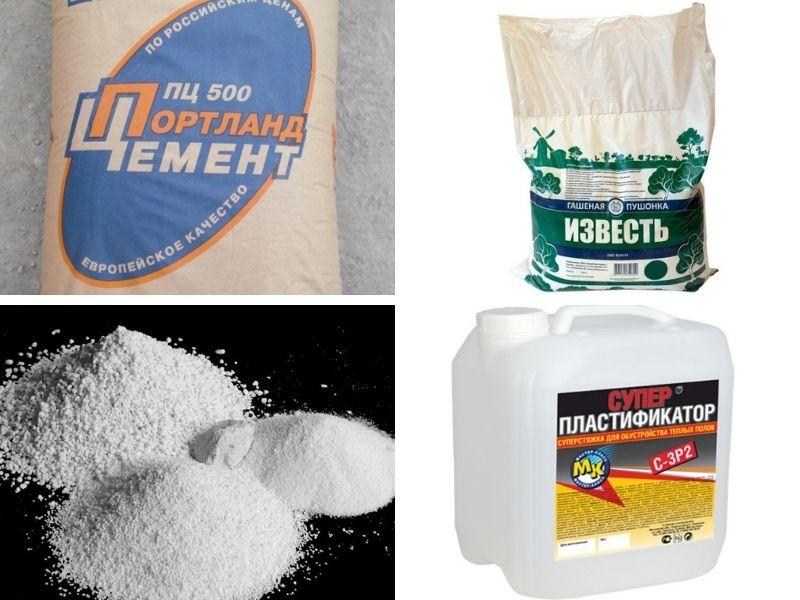 Компоненты для приготовления штукатурной смеси № 2