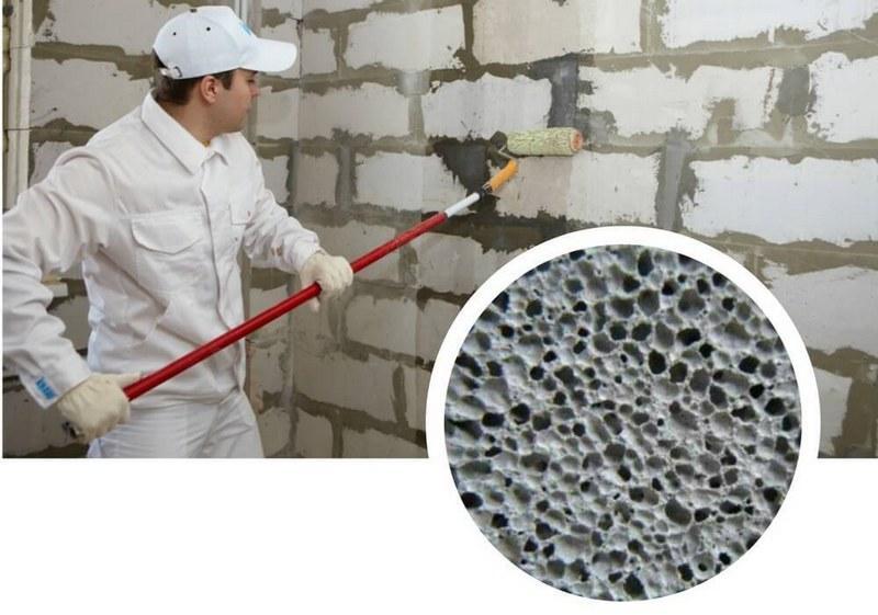 Перед началом работ стены из газобетона тщательно грунтуют