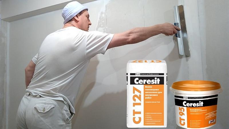 Под покраску стен подходит шпаклевка на полимерной основе