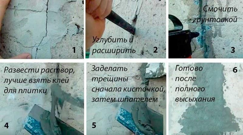Подготовка основания под оштукатуривание стен включает в себя заделку трещин