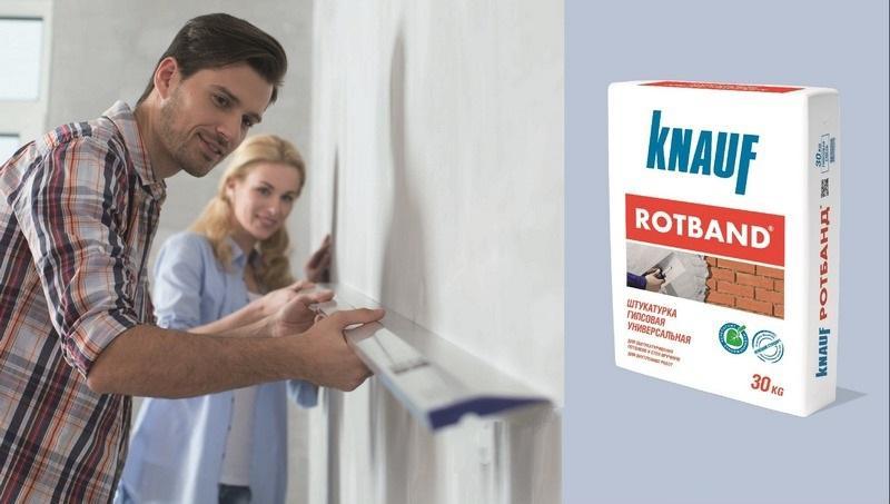 «Ротбанд Кнауф» - универсальная сухая смесь, которая используется для оштукатуривания стен и потолков