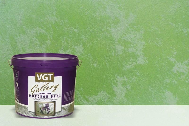 С помощью декоративной штукатурки «Морской бриз» можно создать на стенах эффект лёгкого ветерка