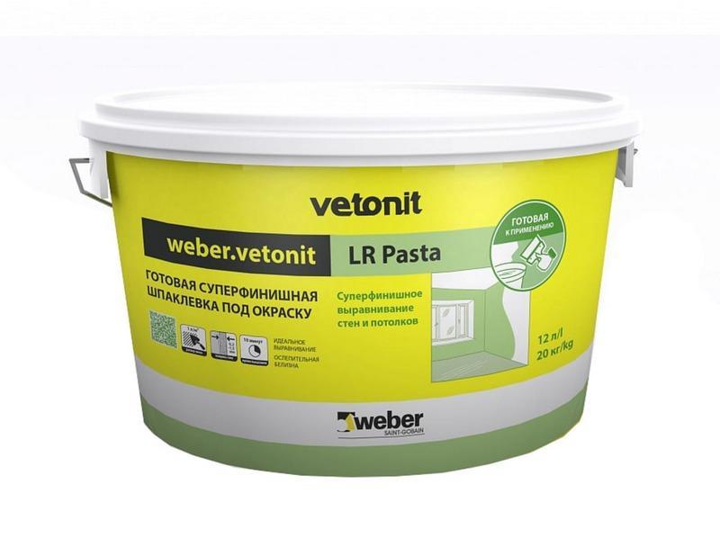 Шпаклевка «Ветонит» произведена из экологического сырья, поэтому не выделяет токсичных веществ