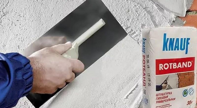 Смеси торговой марки Knauf подходят для внутренней отделки жилых помещений независимо от материала стен