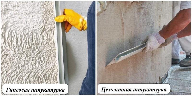 Цементная штукатурка долговечней гипсовой , т. к. не боится влаги и низких температур