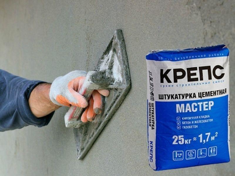 Цементная штукатурка - надежный и долговечный строительный материал