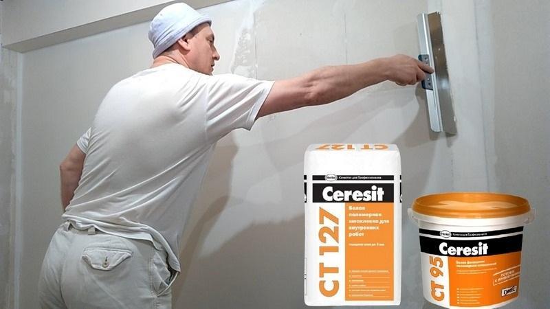 Для стен под покраску рекомендуется использовать полимерную шпаклевку