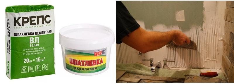 Для ванной комнаты лучше выбрать цементную или акриловую штукатурку
