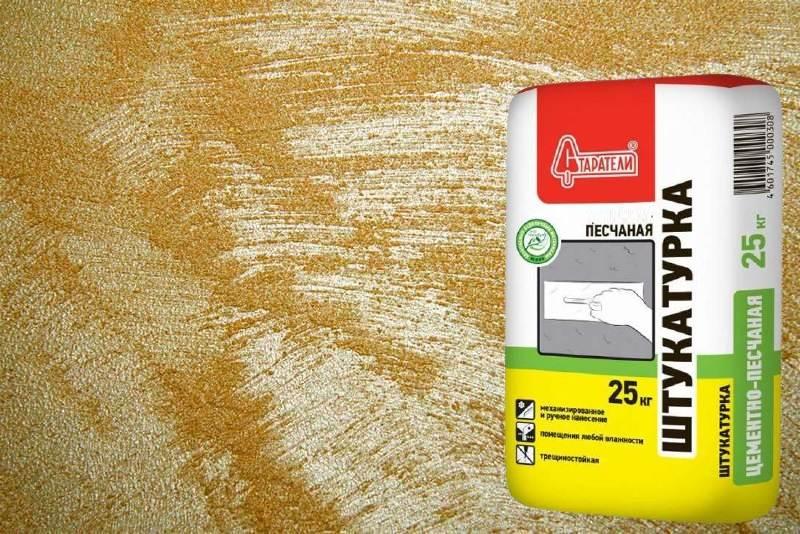 Если отделка стен выполняется при помощи песочного состава, то для расчёта используется затрата 250 грамм на 1 м2