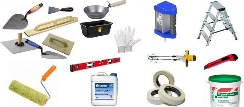 Инструменты для нанесения шпаклевки на гипсокартонный потолок