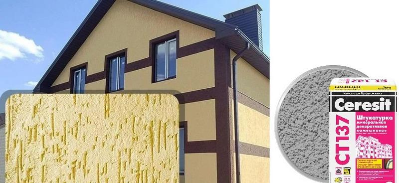 Минеральная фасадная штукатурка не горюча и устойчива к воздействию высоких температур