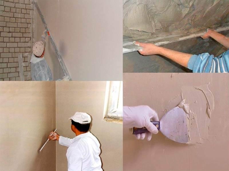 Минеральную штукатурку используют в качестве чернового отделочного материала при выравнивании стен, полов, потолков