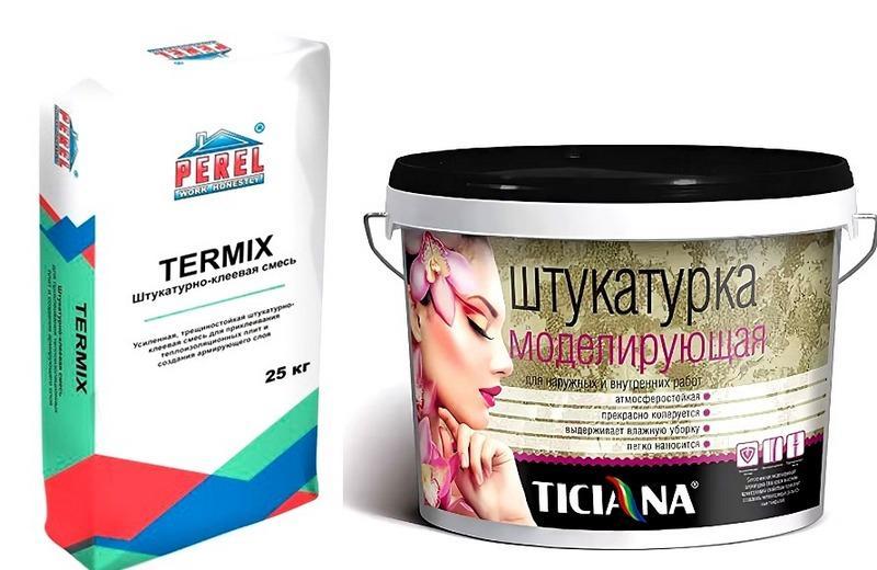 Perel termix 0319 и Ticiana