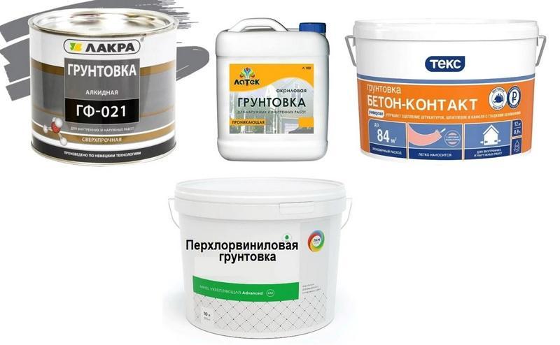 Популярные виды грунтовочного раствора для обработки стен