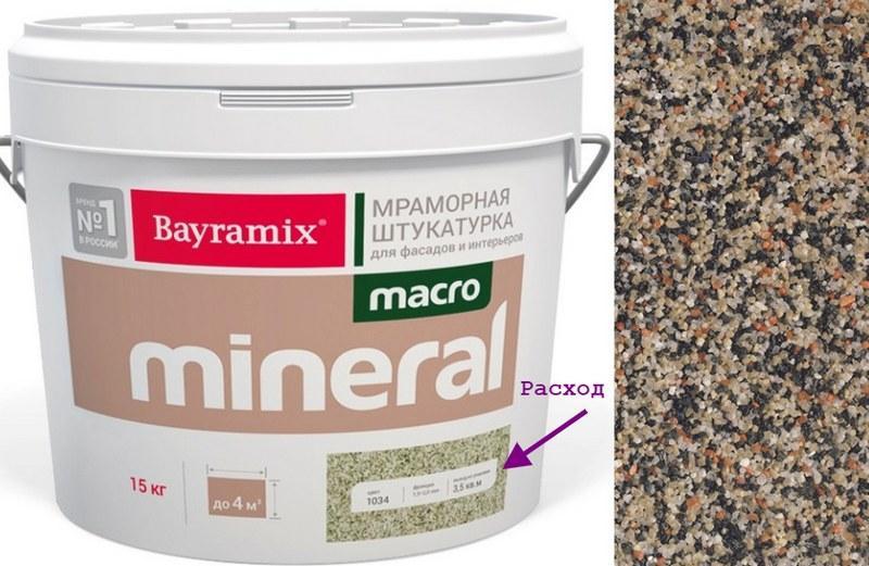 Производитель всегда указывает на упаковке строительной смеси приблизительный расход смеси на 1 м2