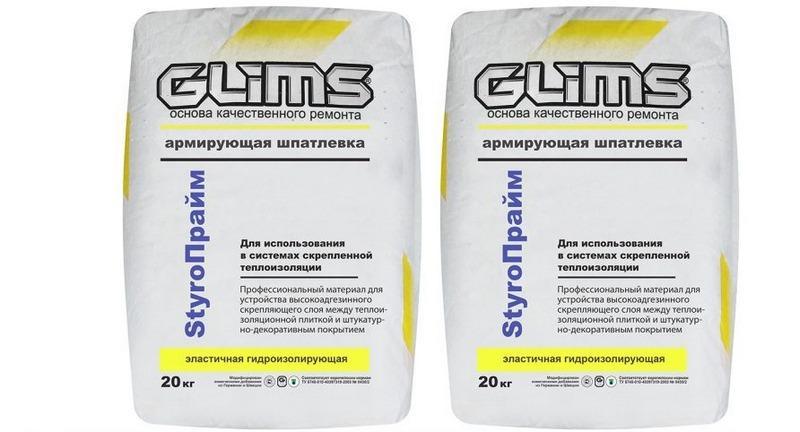 Шпаклевка GLIMS Styro «Прайм» - экологичный материал, рекомендуемый для отделки жилых помещений