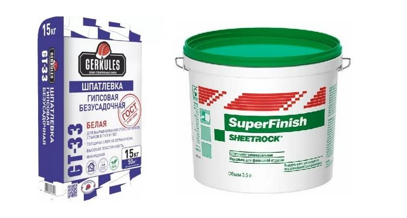 "Шпаклевка: ""Геркулес GT-33"" и ""Sheetrock SuperFinish"""