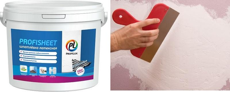 Шпаклевка «Профилюкс» позволяет получить покрытие идеально белого цвета