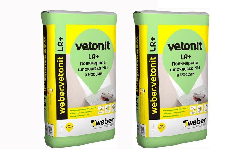 Шпаклевка Weber Vetonit VH - отлично подойдет для сырых помещений