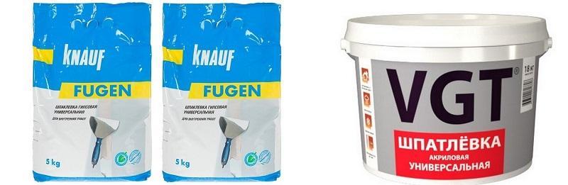 Шпаклевки: КНАУФ-Фуген и VGT акриловая универсальная