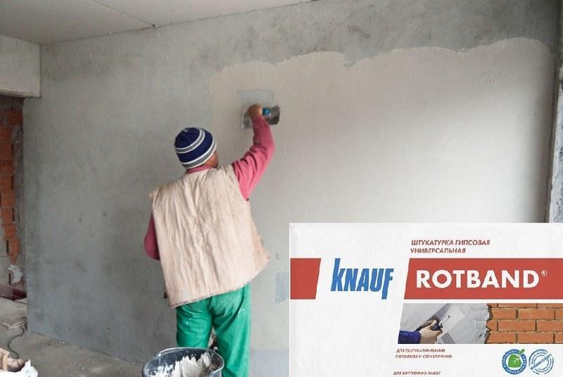 Штукатурка Кнауф идеально подходит для отделки стен и потолков, имеющих бетонную основу