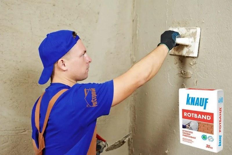 Штукатурку Ротбанд используют только для внутреннего оштукатуривания поверхности стен и потолка