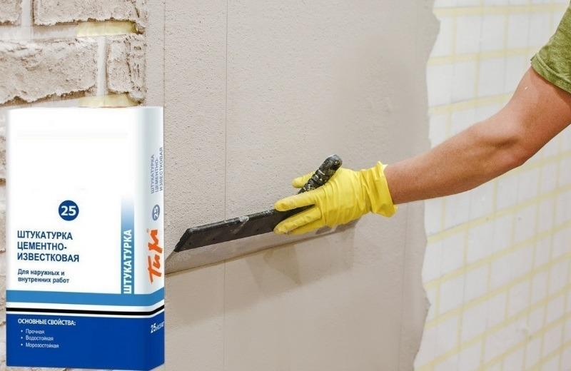 Штукатурку на основе извести применяют при проведении внутренних работ по отделке жилых зданий