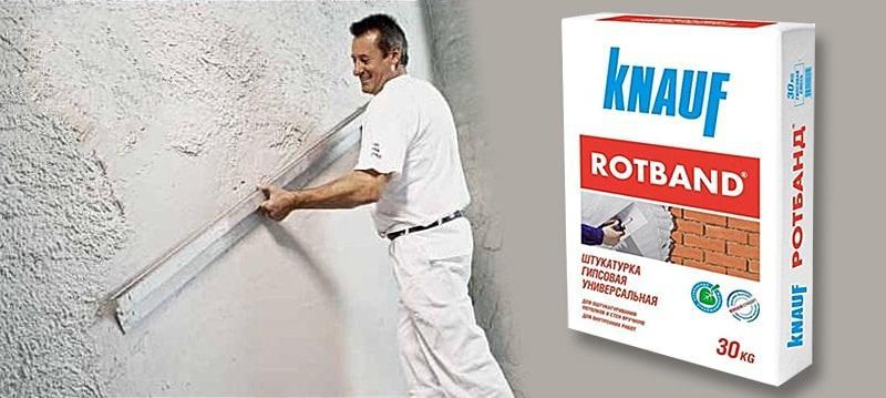 Штукатурные составы Ротбанд используются для выравнивания поверхностей стен и потолков внутри жилых помещений